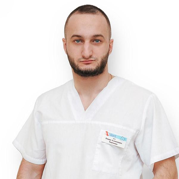 Стоматолог Роман Ткаченко Харьков SV Dent