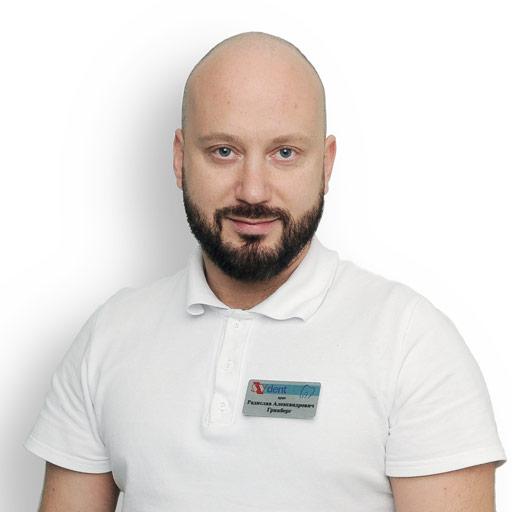 Стоматолог Гринберг Радислав Александрович - SV Dent
