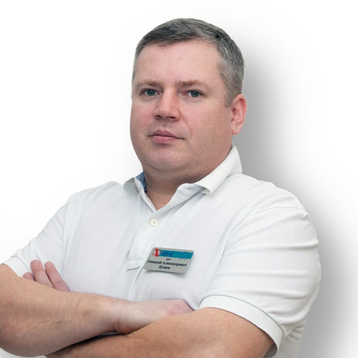 Стоматолог Купаев Геннадий Александрович - SV Dent