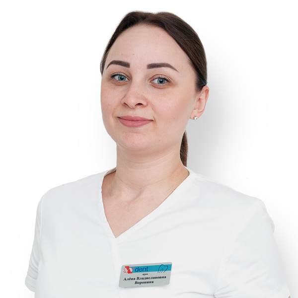 Воронина Алёна Владиславовна: стоматолог-терапевт, детский стоматолог