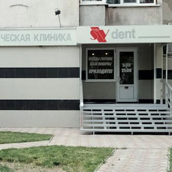 Стоматология Харьков SV Dent
